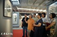 沽上采薇-天津美协山水画专委会小品画展在沽上艺栈开幕