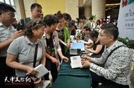 《指尖的彩虹》在津首发 赵玫与杜仲华、程亚杰为读者签售