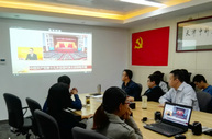 天津新万博app组织集中收看十九大开幕会