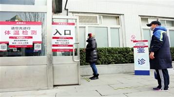 天津市对不同风险层次患者实行差异化诊治
