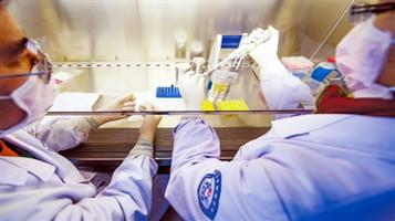 记者走进天津河东区疾控中心:核酸检测这样做