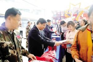 """天津保税区举行""""119""""消防宣传月系列活动(图)"""