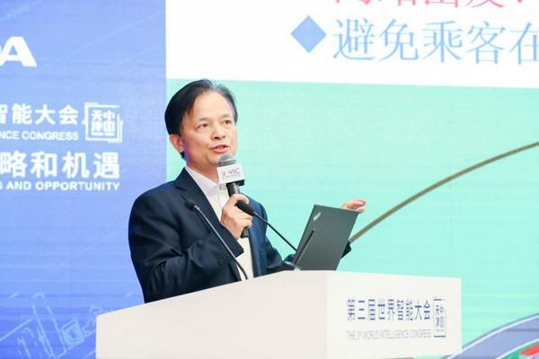 第三届世界智能大会智能制造高峰论坛在津成功举办