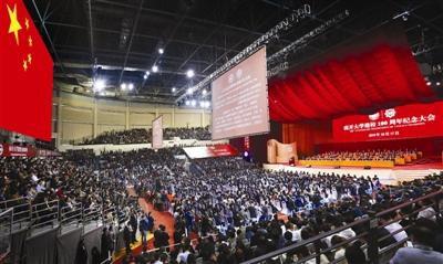 儿童俱乐部_南开大学昨迎百时候诞 校长曹雪涛在缅想大会上致辞