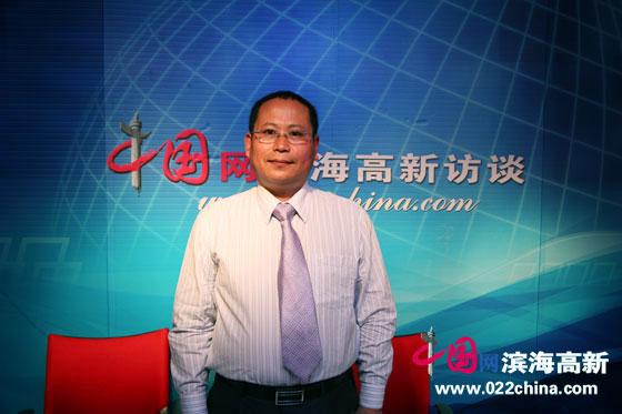 天津辰赫创意产业园董事长张彦霖做客中国网・滨海高新