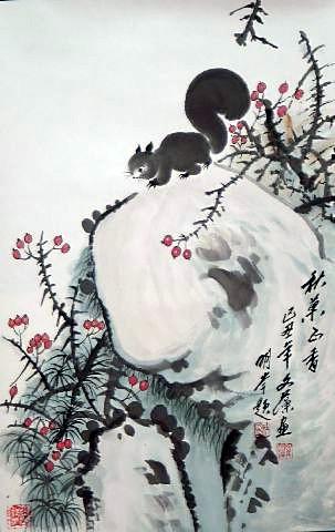 津门实力派画家翟文藻寄情松鼠颇有杜老之风