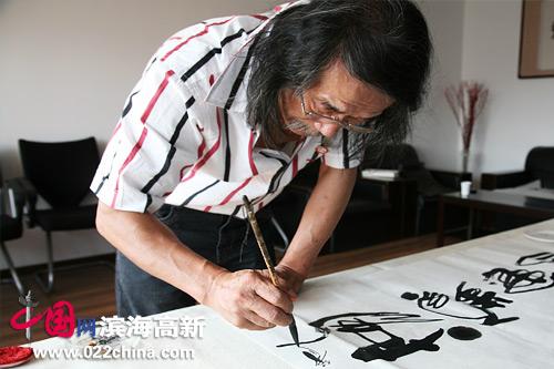 萧宽为中国网・滨海高新题字