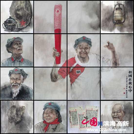 齐彦作品:《祖国在我心中》-著名青年画家齐彦做客中国网 滨海高新