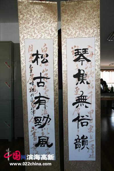 著名女书法家冼艳萍做客中国网・滨海高新访谈实录