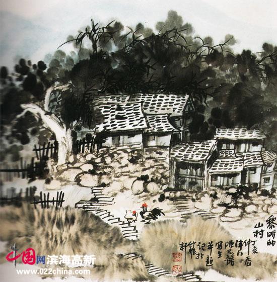 著名画家陈元龙作品:寂静的山村