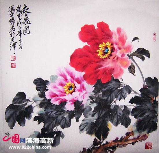 """天津""""冯牡丹""""冯字锦作品:《春花图》"""