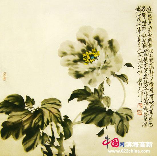 """天津""""冯牡丹""""冯字锦作品:《墨牡丹》"""