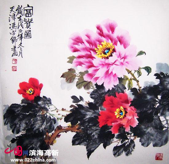 """天津""""冯牡丹""""冯字锦作品:《富贵图》"""