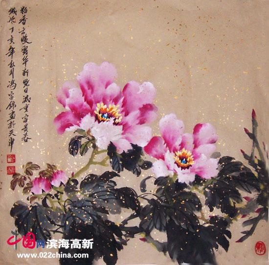 """天津""""冯牡丹""""冯字锦作品:《牡丹图》"""
