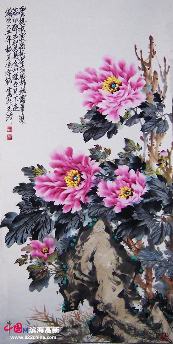 """天津""""冯牡丹""""冯字锦作品:《争艳》"""