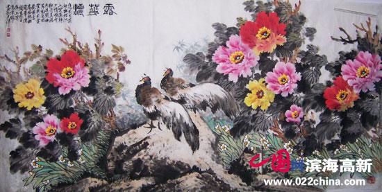 """天津""""冯牡丹""""冯字锦作品:《吉祥富贵》"""