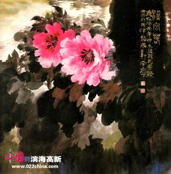 """天津著名国画家""""牡丹张""""张锡武作品:《雅韵》 2003年"""