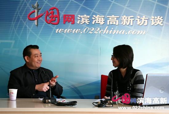著名书法家、香港书法家协会副主席王冠峰做客中国网・滨海高新