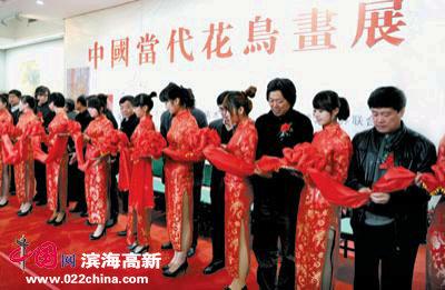 中国当代花鸟画展在南昌开幕,开幕式现场