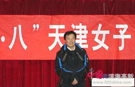 天津美协办公室主任杨建国致贺词