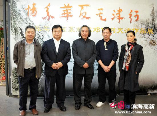 天津市委常委、市委政法委书记散襄军、著名画家霍春阳、王其华等在观赏邓作列作品。