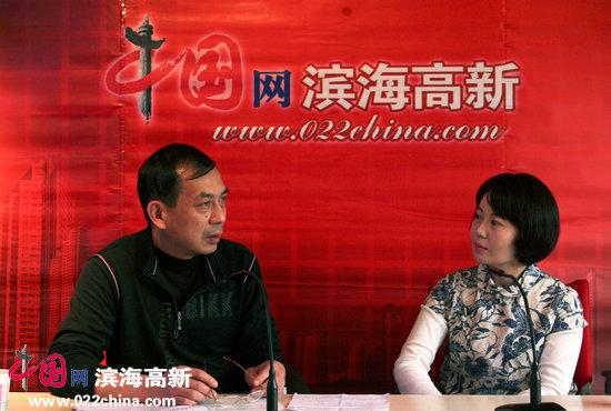 旅美著名书画篆刻家邓作列做客中国网·滨海高新