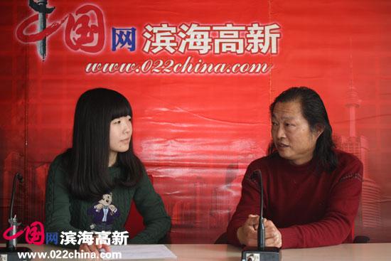 著名画家刘永吉做客中国网·滨海高新