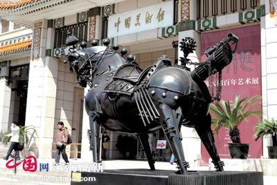 赵成民雕塑:龙马精神