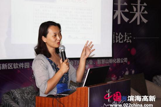 天津南开允公科技园有限公司董事长张晴。