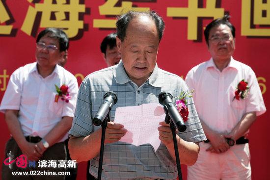 中国书画家协会理事周述华致辞