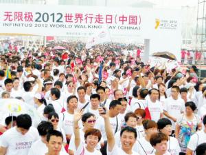 无限极2012世界行走日首进天津 市民盛夏漫步