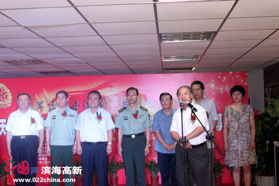 全国政协委员、天津美术家协会副主席王书平兼秘书长讲话
