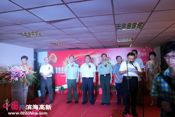 天津市拥军优属、拥政爱民工作领导小组办公室主任金海龙讲话