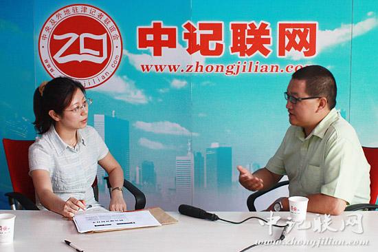 《农民日报》驻津记者站站长金慧英做客中记联网访谈