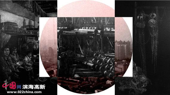 刘怡辰作品:《城器之城市背后》