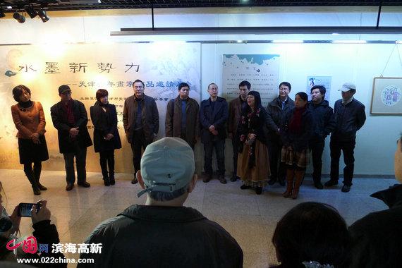 """""""水墨新势力""""天津青年画家作品邀请展在和平文化宫展厅隆重举行"""