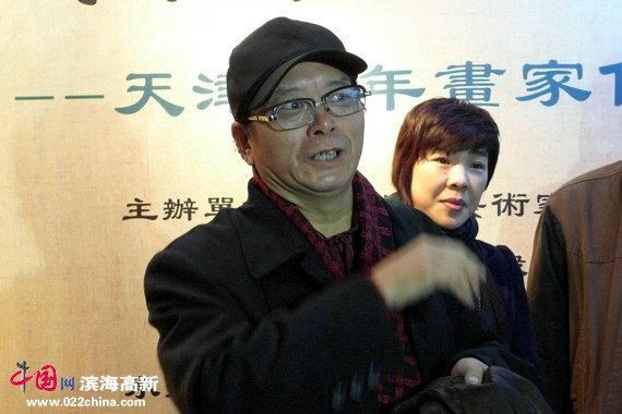 中国楹联书画院常务副院长赵士英致词。