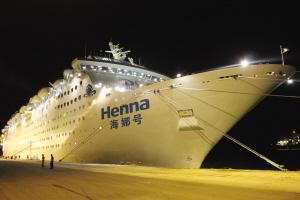 内地首艘豪华邮轮明年5月抵达天津港