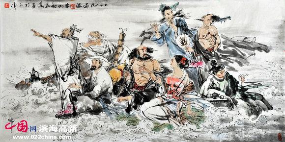 王春涛作品:《八仙过海》