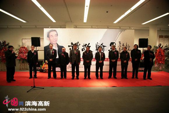 """""""礼敬翰墨—苏玉作书法作品展""""12月14日在天津美术馆隆重开幕。"""