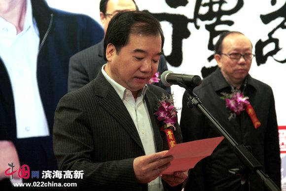 天津市规划局副局长沈磊致词。