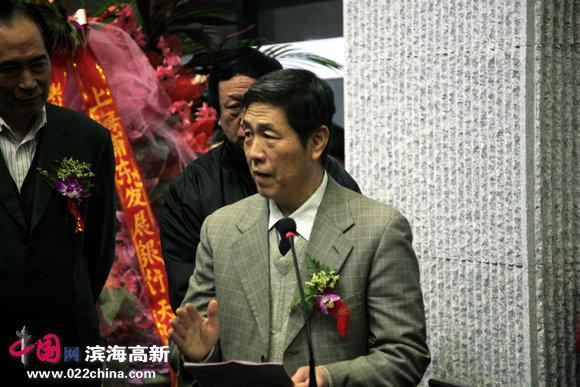 天津高教学会高校摄影分会理事长王永生致辞。