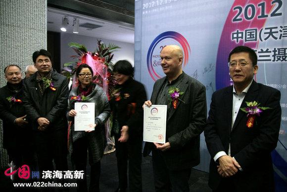 天津市教委领导和高校摄协领导给参展人代表以及芬兰摄影家颁发最佳作品奖证书。