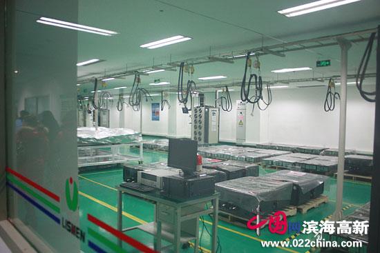 力神电池生产车间。