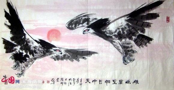 尉迟纪平作品:《雄风万里如日中天》