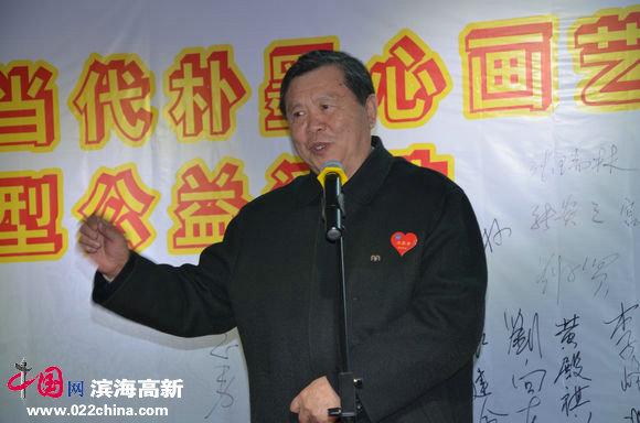 中国文联党组副书记李牧讲话