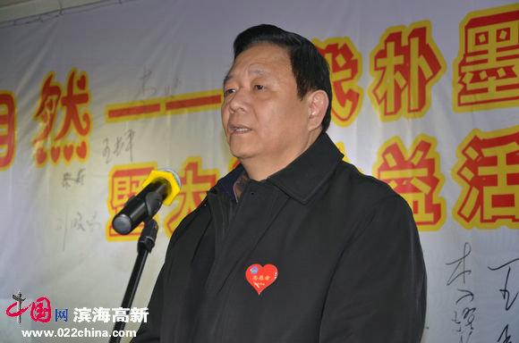 河北区政协主席崔志勇讲话