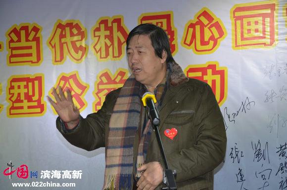 天津师范大学艺术学院教授陈元龙致辞