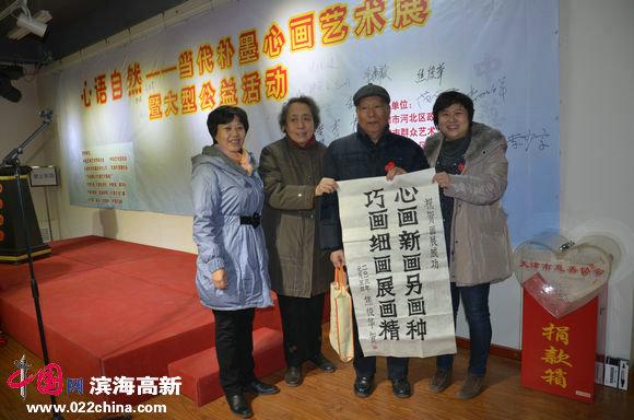 美院老教授、著名画家焦俊华和夫人宫心玲送来贺词