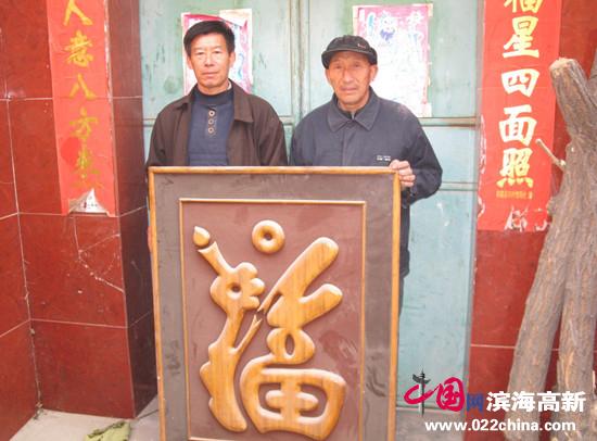 郑州高新区首个市级非物质文化遗产项目获批